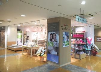 shop_img_%e3%83%a9%e3%82%b9%e3%82%ab%e5%b0%8f%e7%94%b0%e5%8e%9f